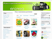 android-appss.ru
