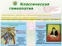 Asteriascenter1.ru