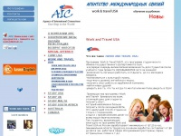 aic-students.ru