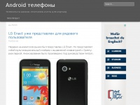 Jetune Ru Android