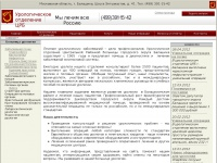 androur.ru