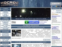 astro-pages.ru