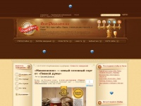 beerplace.com.ua