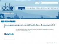 delo-group.ru