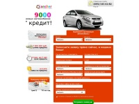 Ansher-cars.ru