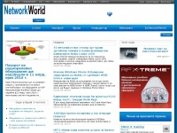 networkworld.bg