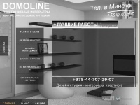 domoline.by