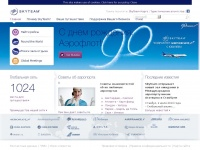 skyteam.com