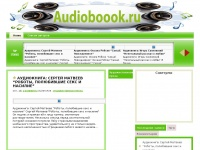audioboook.ru