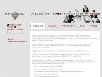 audit-kompleks-plus.ru