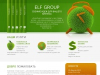 elfgroup.by