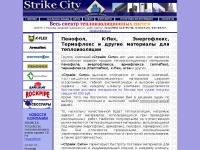 strikecity.ru