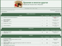 forum-we-knit.ru