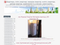 apartmentbay.ru