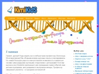 ximikids.by Thumbnail