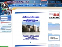 brest-hockey.by