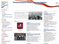 iblfrussia.org