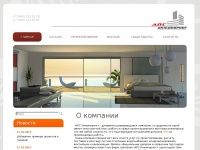 Aps-engineering.ru
