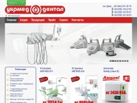 ukrmed-dental.com