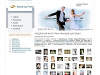 wedding-photographer.tv