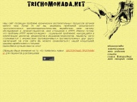 trichomonada.net