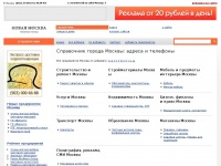msk-business.ru