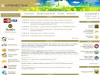chelinvest.ru