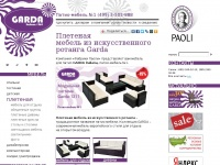 Patio-mebel.ru
