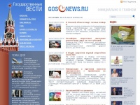 gosnews.ru