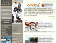 nnd.by