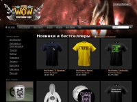 wowshop-sng.com