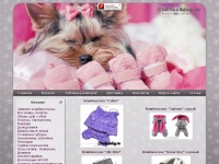 clothes4dog.ru