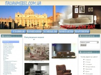 italianmebel.com.ua