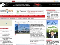 business-gazeta.ru