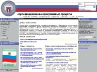 certifsecurity.ru