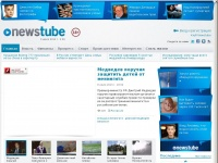 newstube.ru
