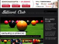 Club-billiard.ru
