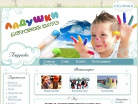 babyclubs.ru