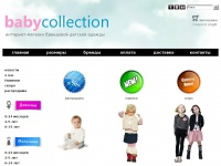 babycollection.ru