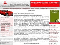 Clubmitsubishi.ru
