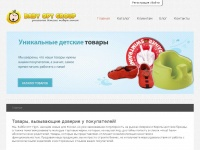 babyoptgroup.ru