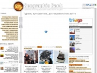 geographicbank.com