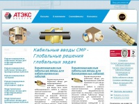 cmp-products.ru