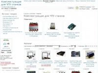 cncdevices.ru