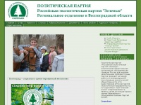 greenparty34.ru