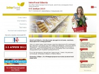 interfood-siberia.ru