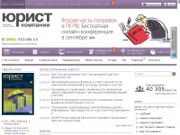 lawyercom.ru