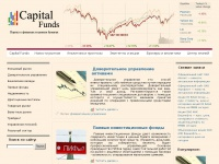Capital-funds.ru
