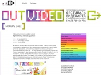 outvideo.ru Thumbnail