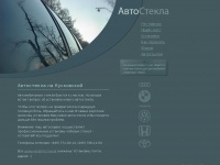 car-glass.ru